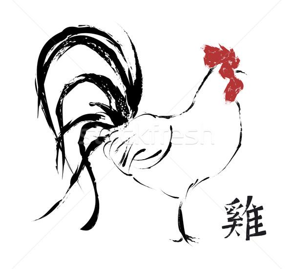 Ano novo chinês galo arte cartão feliz nosso Foto stock © cienpies