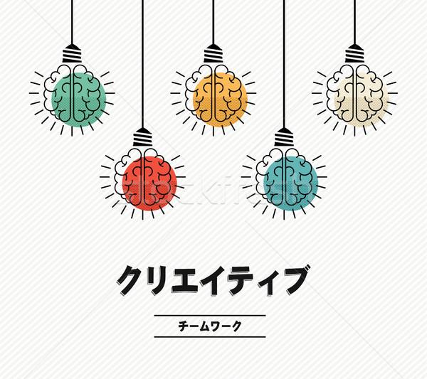 Creative команде Японский дизайна современных Сток-фото © cienpies
