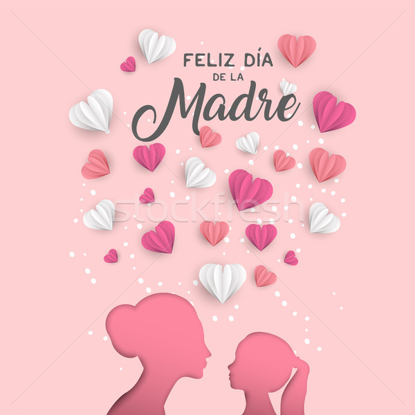 Mother day spanish card for family holiday love Stock photo © cienpies