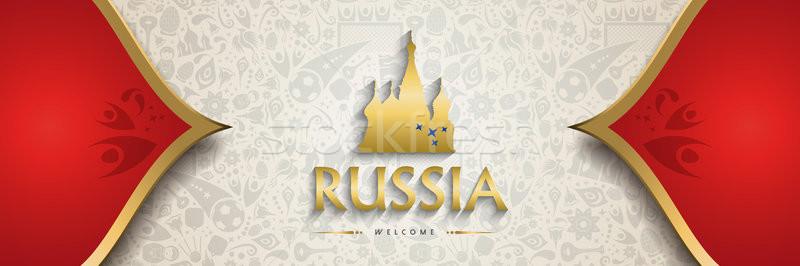 Россия баннер Футбол события символ текстуры Сток-фото © cienpies