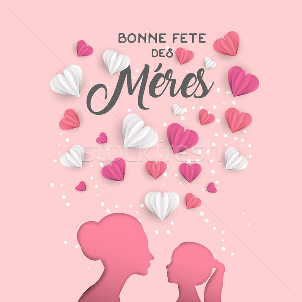 Mother day french card for family holiday love Stock photo © cienpies