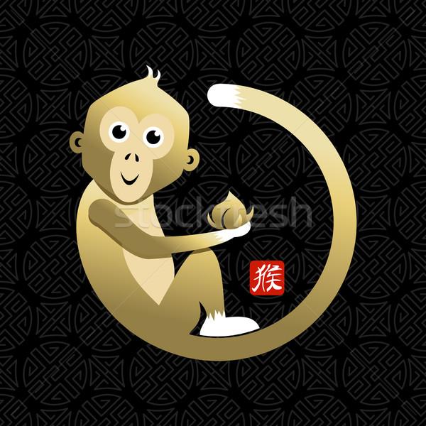 Kínai új év majom 2016 arany aranyos boldog Stock fotó © cienpies