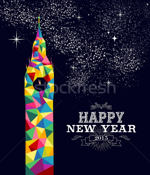 New year 2015 England poster design Stock photo © cienpies