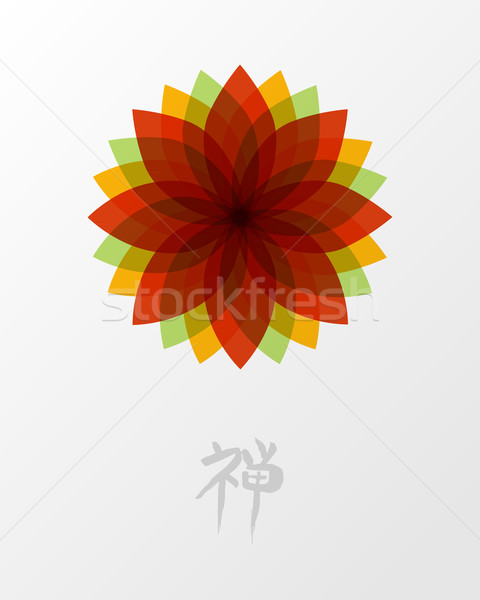 Zen illustratie kleurrijk eps10 vector Stockfoto © cienpies