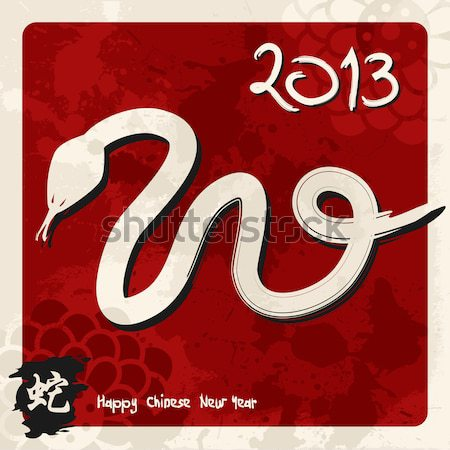 Chinese New Year of the Snake Stock photo © cienpies