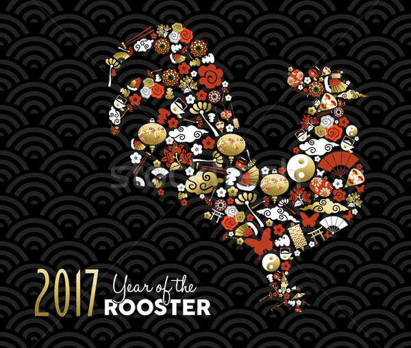 Chinese new year 2017 with gold icons as rooster Stock photo © cienpies