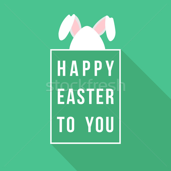 Rabbit ears greeting card design for happy Easter  Stock photo © cienpies