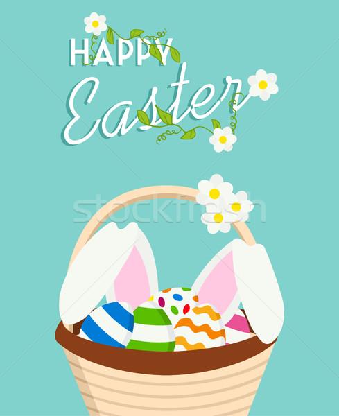 Kellemes húsvétot nyúl tojás terv üdvözlőlap kártya Stock fotó © cienpies