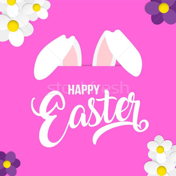 Kellemes húsvétot üdvözlőlap tavasz elemek illusztráció ünnep Stock fotó © cienpies
