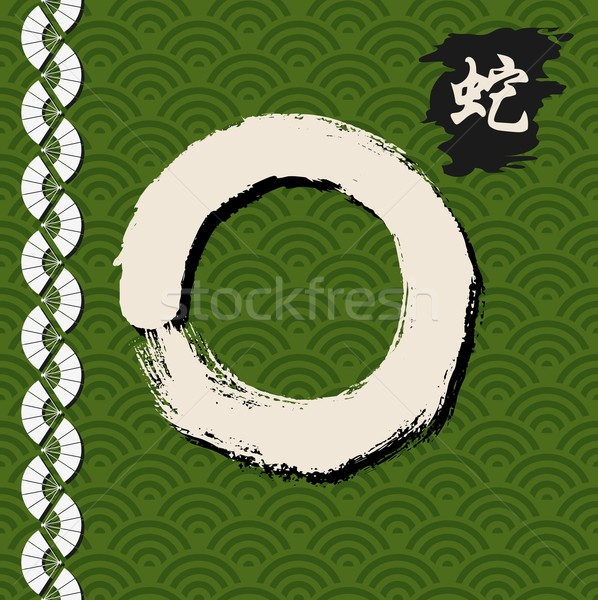 Verde zen círculo ilustración tradicional dibujado a mano Foto stock © cienpies