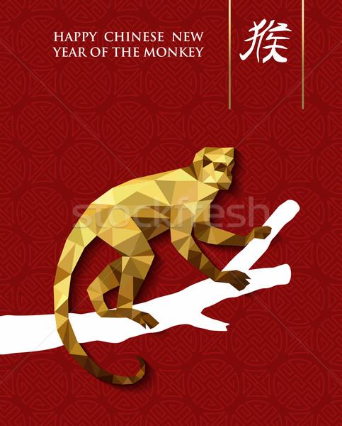 2016 kínai új év majom arany alacsony fa Stock fotó © cienpies
