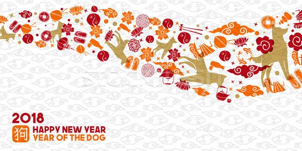 Китайский Новый год собака икона иллюстрация традиционный Сток-фото © cienpies