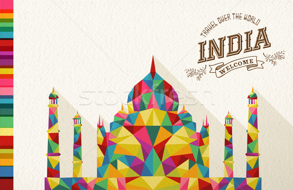 Viajar Índia ponto de referência famoso colorido vintage Foto stock © cienpies