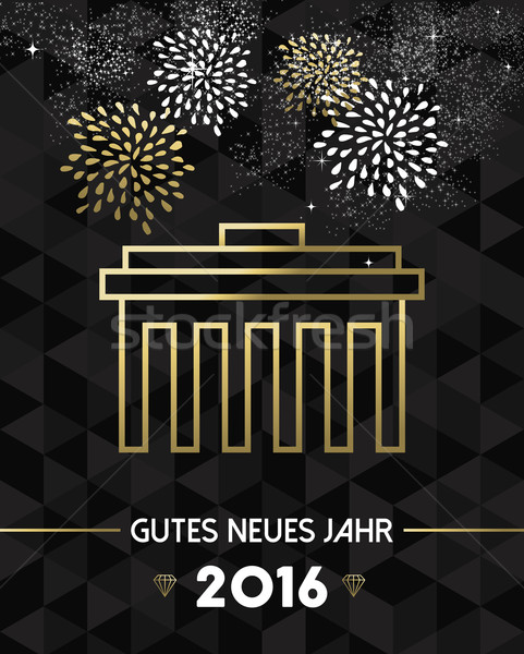 New Year 2016 berlin germany brandenburg gate gold Stock photo © cienpies