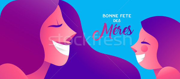 Happy mother day french banner of girl and mom Stock photo © cienpies