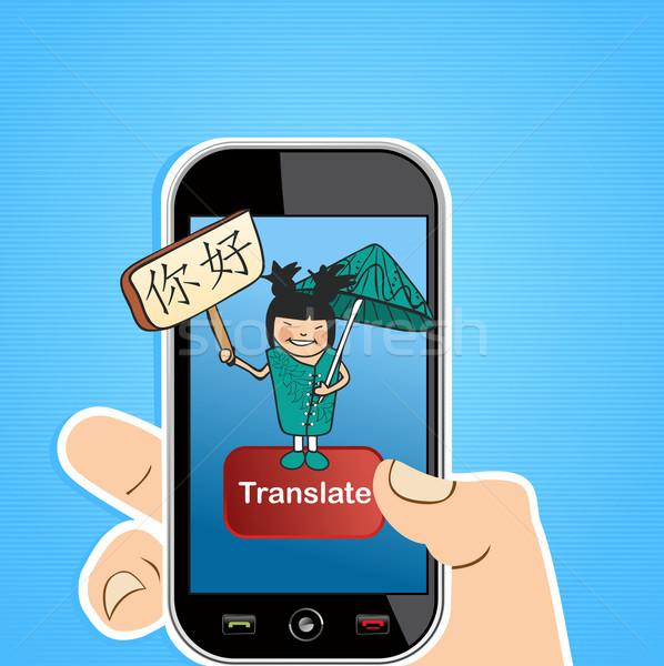 Mão móvel dispositivo on-line chinês Foto stock © cienpies
