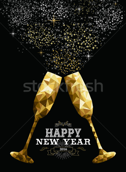 Happy new year 2016 toast glass low polygon gold Stock photo © cienpies