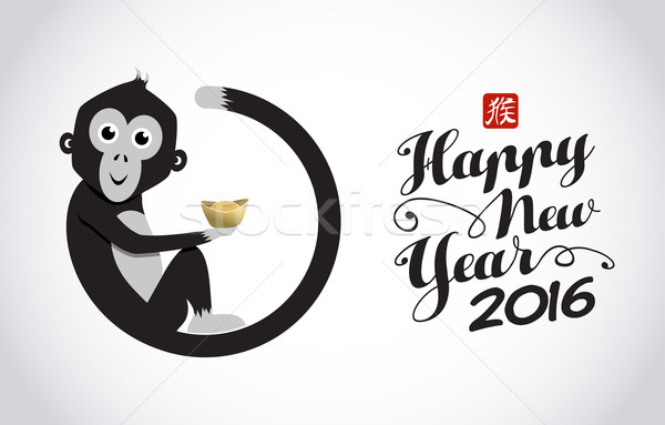 Chinese new year 2016 black white cute ingot Stock photo © cienpies
