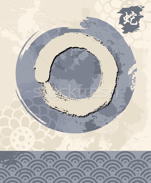 Zen círculo ilustración tradicional dibujado a mano cepillo Foto stock © cienpies
