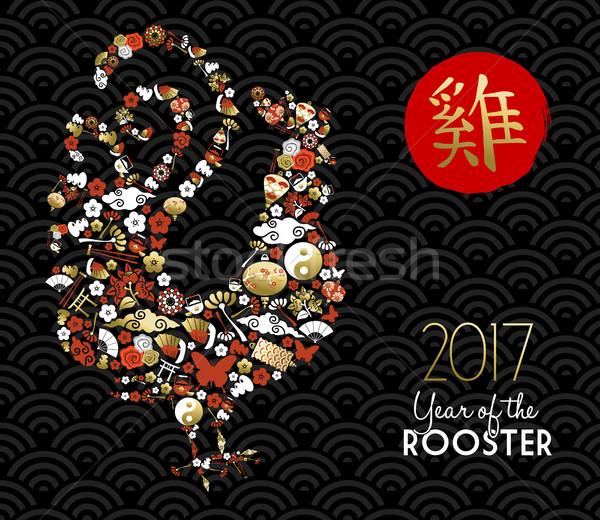 Китайский Новый год золото иконки петух счастливым дизайна Сток-фото © cienpies