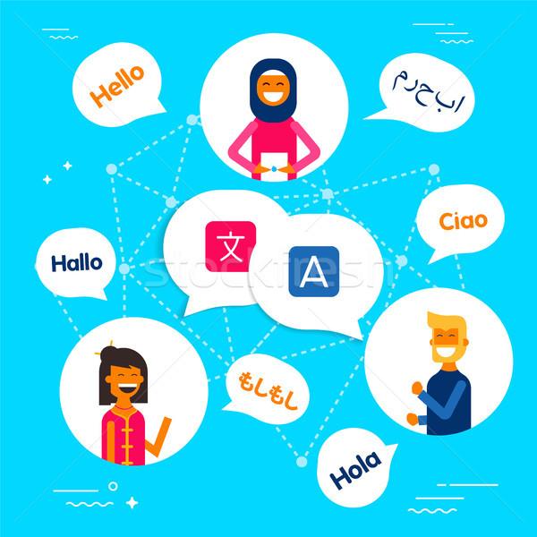 Znajomych tłumaczenie app online social media różnorodny Zdjęcia stock © cienpies