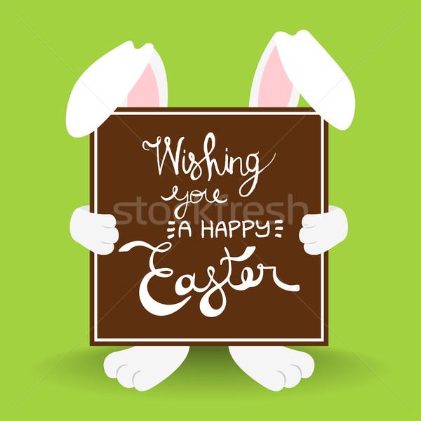 Kellemes húsvétot nyúl idézet üdvözlőlap kívánság üdvözlőlap design Stock fotó © cienpies