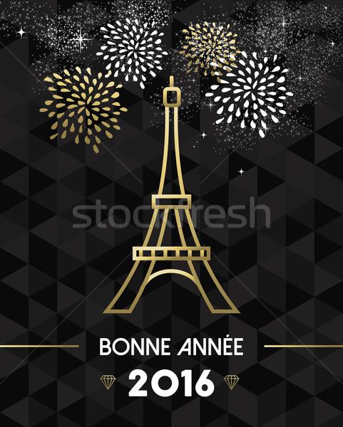 New Year 2016 Paris France travel Eiffel gold Stock photo © cienpies