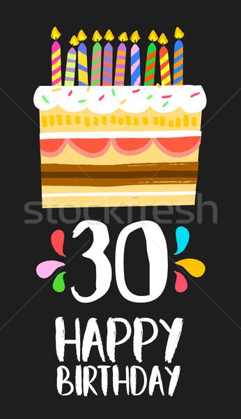 Joyeux anniversaire carte 30 trente année gâteau Photo stock © cienpies