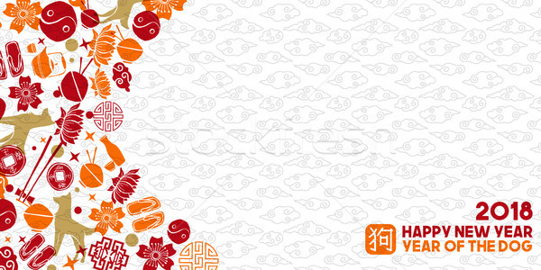 Chinese new year of the dog 2018 icon card Stock photo © cienpies