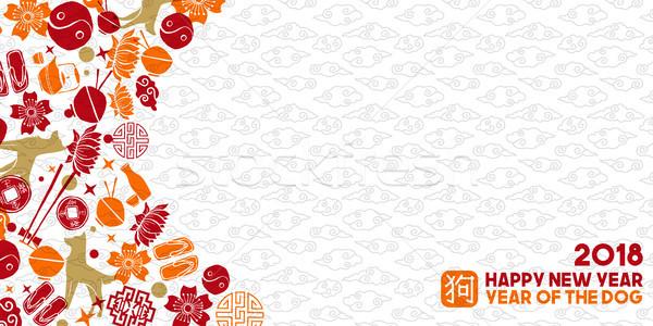 旧正月 犬 アイコン カード 幸せ グリーティングカード ストックフォト © cienpies