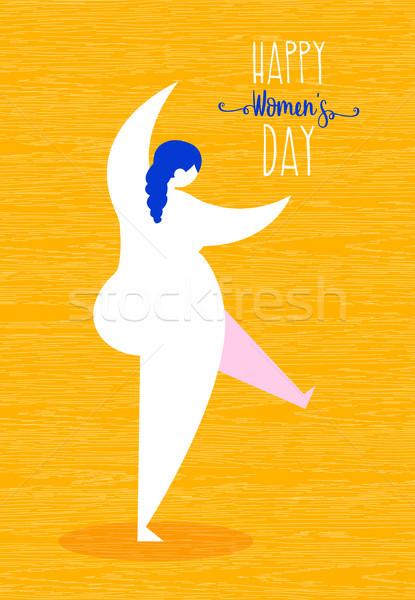 счастливым Женский день девушки танцы Сток-фото © cienpies