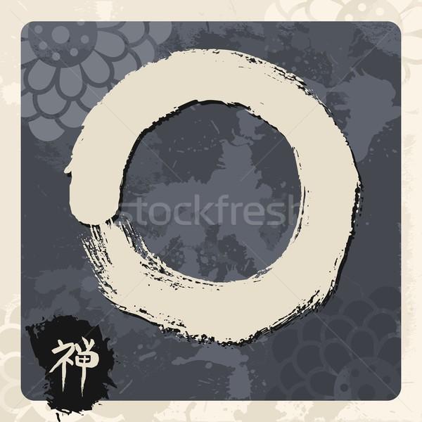 Zen круга иллюстрация традиционный рисованной щетка Сток-фото © cienpies