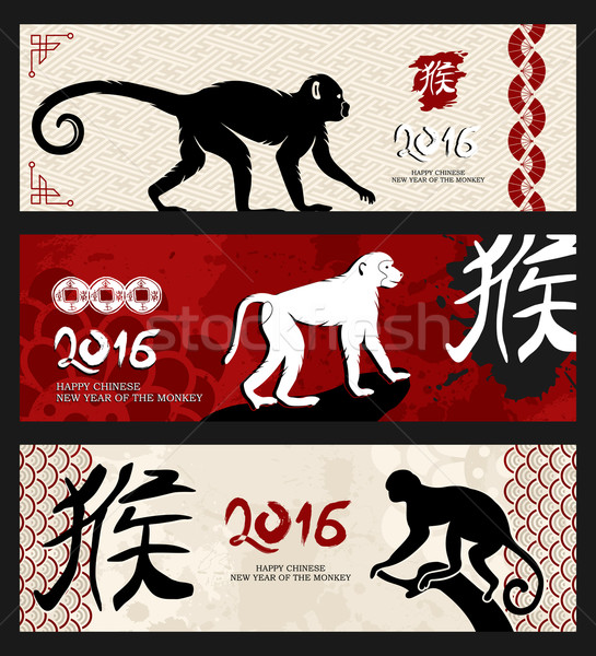 счастливым Китайский Новый год обезьяны 2016 баннер набор Сток-фото © cienpies
