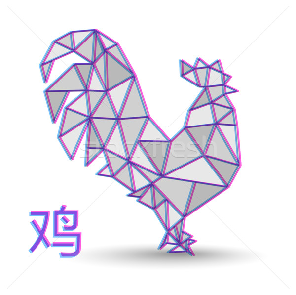 Chinese new year 2017 abstract low poly rooster Stock photo © cienpies