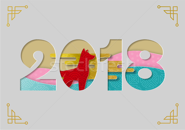 Chinese new year 2018 happy paper cut dog art Stock photo © cienpies