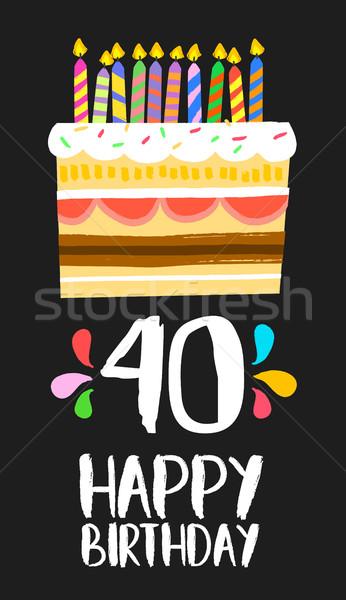 Joyeux anniversaire carte 40 quarante année gâteau Photo stock © cienpies