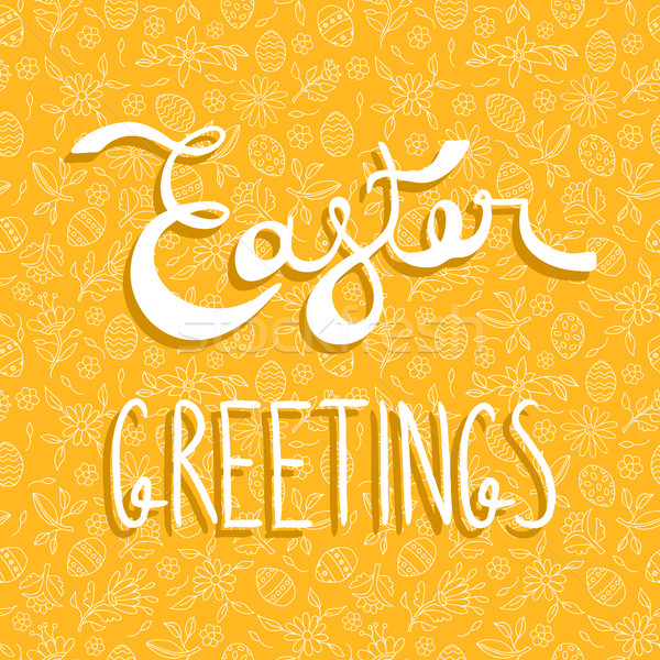 Easter greeting card quote on holiday background Stock photo © cienpies