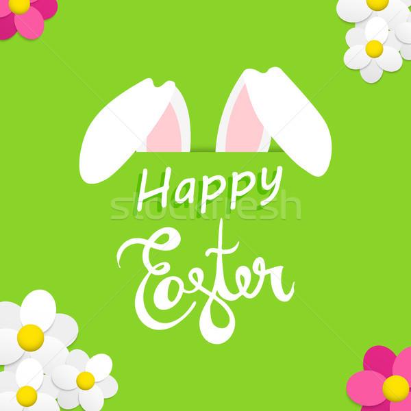 Kellemes húsvétot tavasz nyuszi ünnep üdvözlőlap illusztráció Stock fotó © cienpies