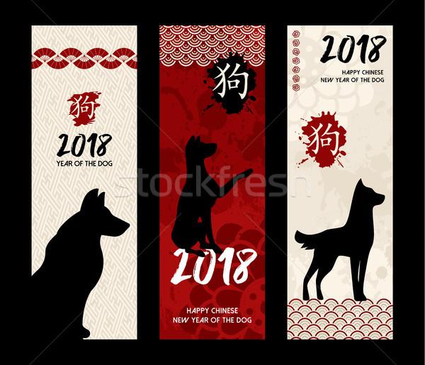 Kínai új év kutya szalag kártya szett hagyományos Stock fotó © cienpies