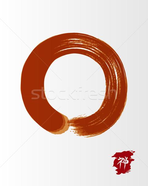 красный zen круга иллюстрация традиционный рисованной Сток-фото © cienpies