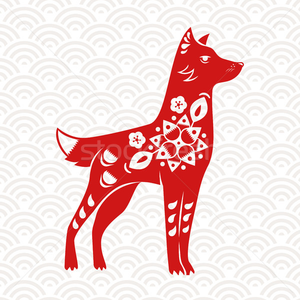 New Year of the dog red chinese paper cut art Stock photo © cienpies