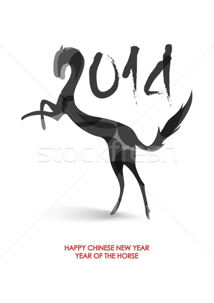 Chinese new year of the Horse EPS10 vector file. Stock photo © cienpies