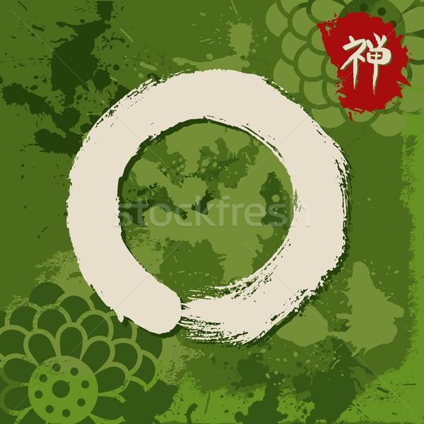 Zöld zen kör illusztráció hagyományos kézzel rajzolt Stock fotó © cienpies