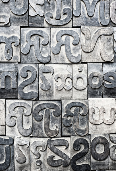 Block letters Stock photo © cla78