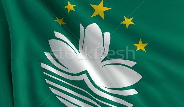 Flag of Macau Stock photo © cla78