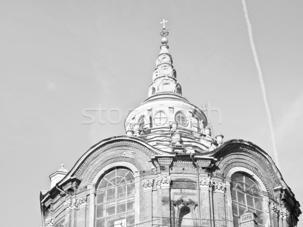 Cappella della Sindone, Turin Stock photo © claudiodivizia
