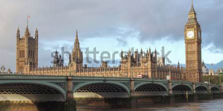 Stock photo: Houses of Parliament London