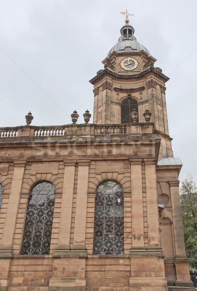 Katedrális Birmingham templom retro vallás ősi Stock fotó © claudiodivizia