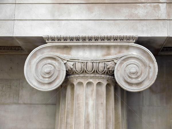 Mimari detay eski dekore edilmiş Bina dizayn Retro Stok fotoğraf © claudiodivizia