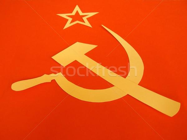 CCCP Flag Stock photo © claudiodivizia